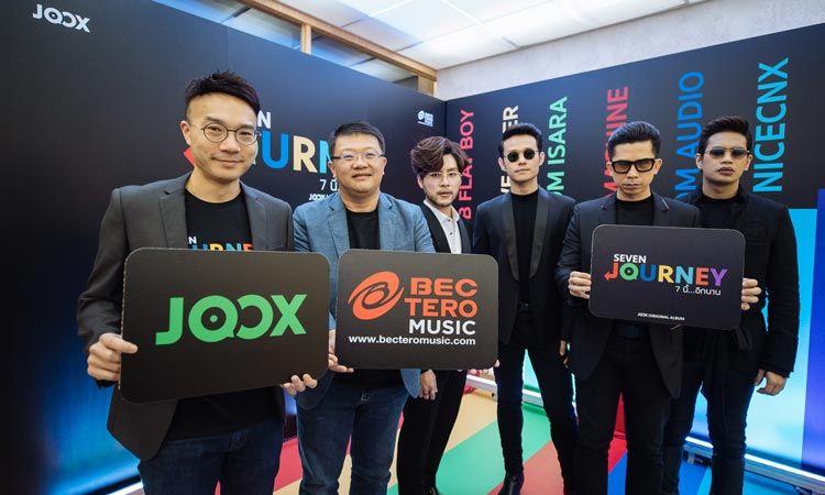 BEC-Tero Music ผนึกกำลัง JOOX ลุยตลาดมิวสิคสตรีมมิ่ง