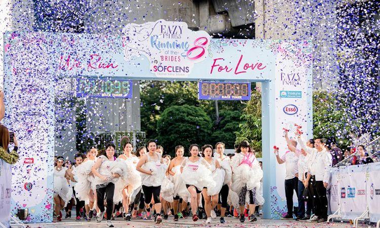 ว่าที่บ่าว-สาว สวมชุดวิวาห์ ควงคู่วิ่งพิสูจน์รักกลางกรุง คว้างานแต่งในฝันมูลค่ากว่า 3 ล้านบาท