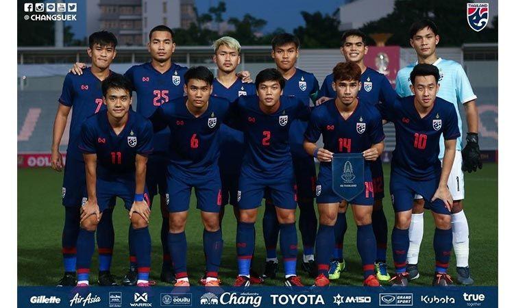ประกาศรายชื่อ 33 แข้ง ช้างศึก U23 ชุดเตรียมลุยศึกชิงแชมป์เอเชีย