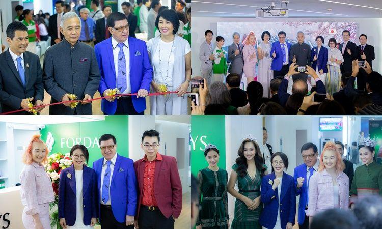 เปิดตัว Fordays Thailand ผลิตภัณฑ์เสริมอาหารเพื่อสุขภาพและบำรุงผิวนำเข้าจากญี่ปุ่น ครั้งแรกในไทย!!