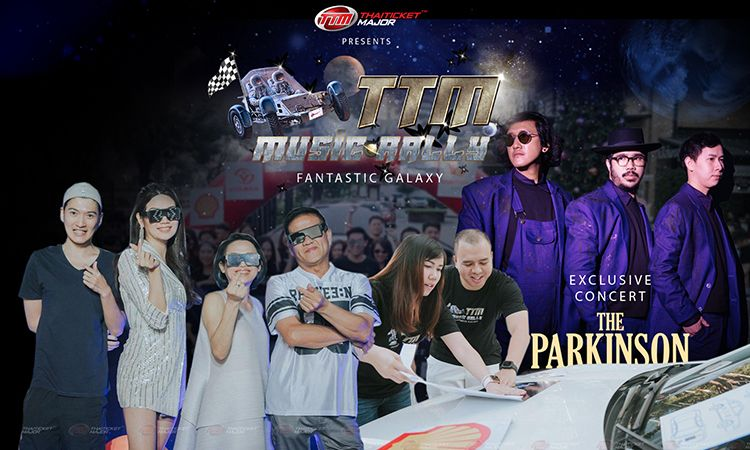 TTM MUSIC RALLY 2019 : Fantastic Galaxy