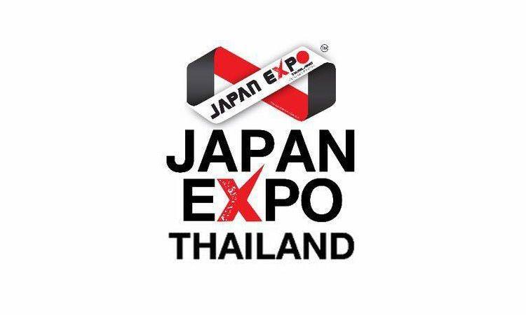 พบกับงาน JAPAN EXPO THAILAND 2019 วันที่ 25-27 ม.ค. นี้ ที่เซ็นทรัลเวิลด์