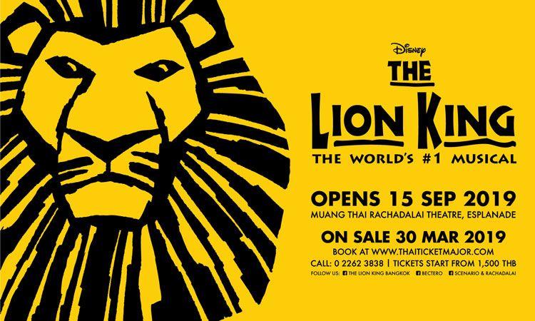 มิวสิคัลระดับโลก The Lion King เตรียมเปิดฉากการแสดงเป็นครั้งแรกในไทยอย่างยิ่งใหญ่ กันยายนนี้