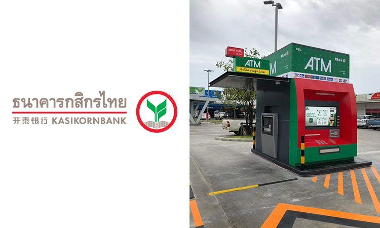 กสิกรไทย จัดให้! ATM แบบ Drive Thru ถอน โอน จ่าย แบบไม่ต้องลงจากรถ